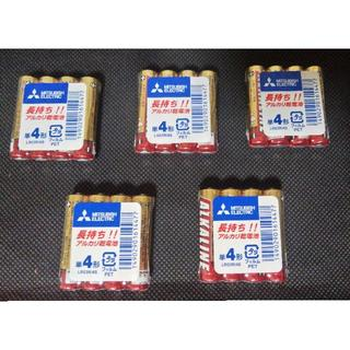 ミツビシデンキ(三菱電機)の三菱電機製 単4アルカリ乾電池 20本(未開封)(その他)
