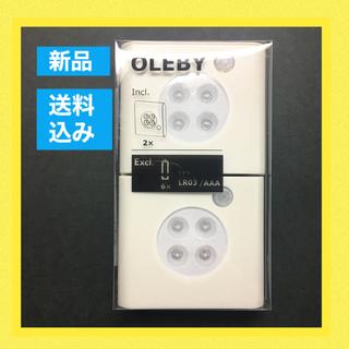 IKEA 人感センサーLEDライト OLEBY