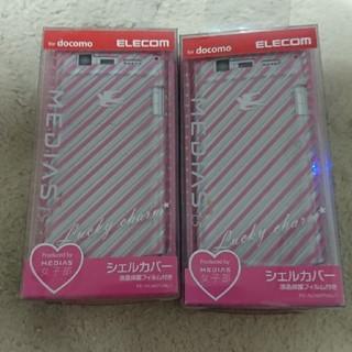 エレコム(ELECOM)の4個セット★MEDIAS ES N-05D用シェルカバー(Androidケース)