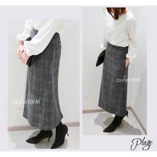Plage - plage◆上質ウール シルエットの綺麗なチェックロングスカート/¥22,000