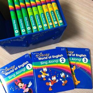 Disney - 【箱付き】正規品DWE 最新版ブルーレイ シングアロング リニューアル