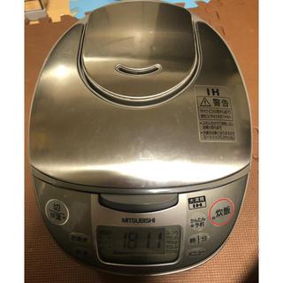 三菱電機 - IHジャー炊飯器 5.5合炊き