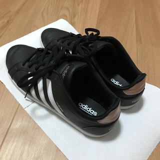 アディダス(adidas)のアディダス オーソライトフロート 25.0センチ(スニーカー)
