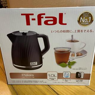 T-fal - ティファール パレ ブラック 1L おしゃれ