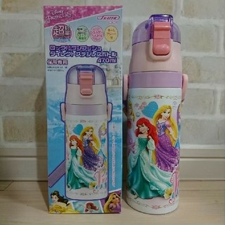 Disney - プリンセス 新品 新品 超軽量 ダイレクト ステンレスボトル 470ml