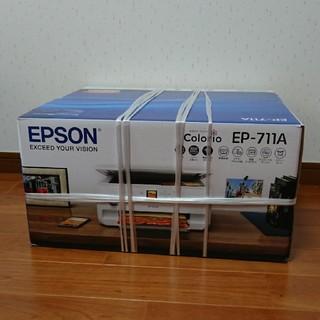 EPSON - EPSON プリンター