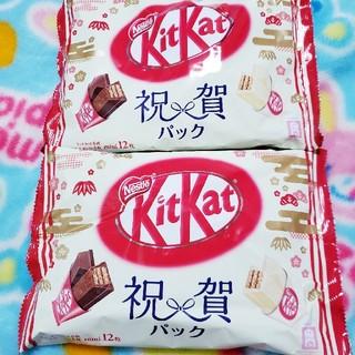 ネスレ(Nestle)のキットカット 祝賀パック 2袋 ①(菓子/デザート)