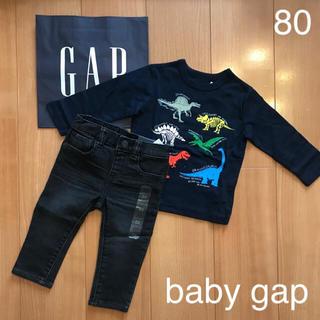 babyGAP - 新作★baby gapロンT&パンツ80
