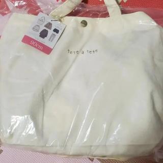 フタフタ(futafuta)のテータテート   福袋の袋(ショップ袋)