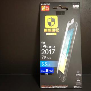 ELECOM - iPhone8plus iPhone7plus 保護フィルム 衝撃吸収
