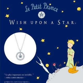 Wish upon a star/星の王子さま/ダイヤモンドネックレス/K18