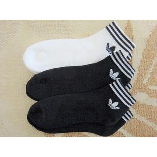 adidas - 新品★アディダスオリジナルス★24-26㎝★3足(白1足・黒2足)★ソックス靴下