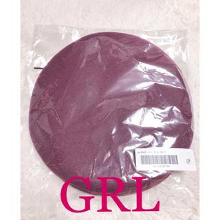 GRL - 1519.GRL くすみパープル ベレー帽 新品未開封