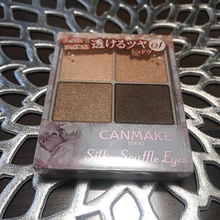 CANMAKE - キャンメイク  シルキースフレアイズ 01