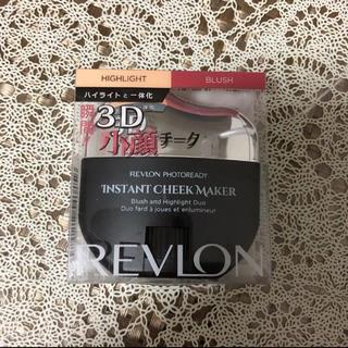 レブロン(REVLON)のレブロン フォトレディ インスタント チーク メイカー 003 ボルドー グロウ(チーク)