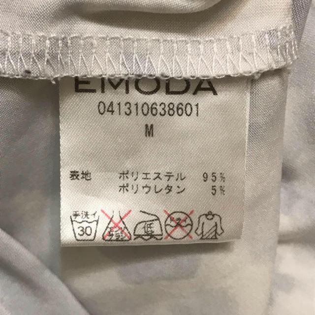 EMODA(エモダ)のEMODA 花柄 タンクトップ グレー 黒 エモダ 花 モノトーン フラワー レディースのトップス(タンクトップ)の商品写真