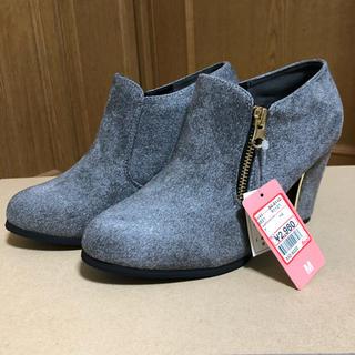 Avail - アベイル ブーツ ブーティ 靴 新品未使用