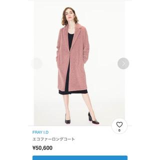 FRAY I.D - 0サイズ♡エコファーロングコート