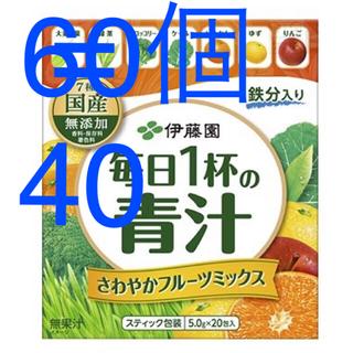 伊藤園 - 伊藤園☺︎スティック青汁20包