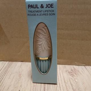 PAUL & JOE - ポール&ジョー リップトリートメント