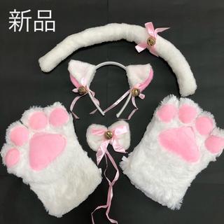 新品 白猫 コスプレ 4点セット 新年会
