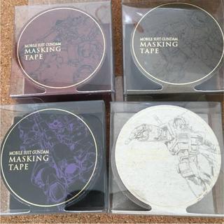 サンスター(SUNSTAR)のガンダム マスキングテープ(テープ/マスキングテープ)
