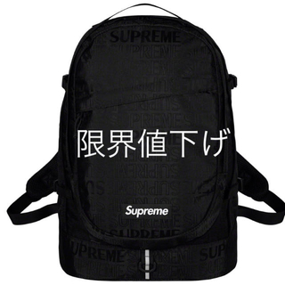 Supreme - Supreme Backpack