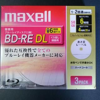 マクセル(maxell)の新品・未開封  maxell BE50VSKA.3J BD-RE DL 50GB(ブルーレイレコーダー)