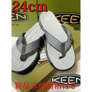 KEEN - keen 24cm