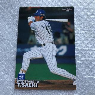 ヨコハマディーエヌエーベイスターズ(横浜DeNAベイスターズ)のプロ野球カード(シングルカード)