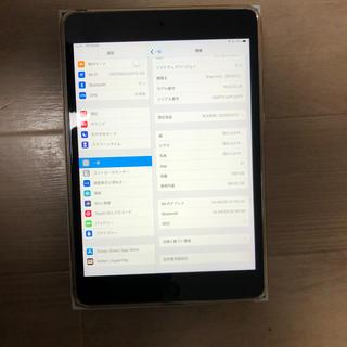 Apple - iPad mini 5 265GB WI-FIモデル