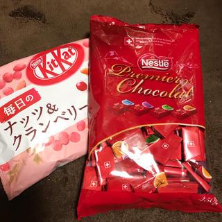 ネスレ(Nestle)のネスレプルミエショコラ&キットカットナッツクランベリー(菓子/デザート)