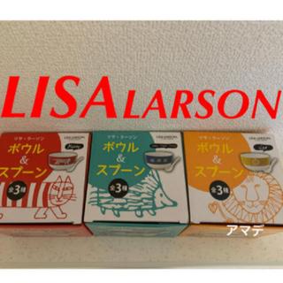 Lisa Larson - ⭐️リサラーソン ボウル&スプーン 3種類