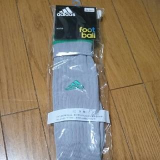 adidas - サッカーソックス