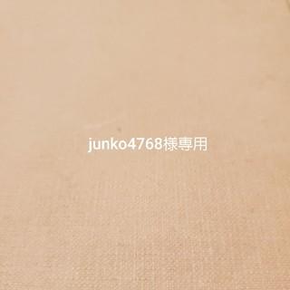 【2019年AW新品未使用】URUSHIスカート パープル(ロングスカート)