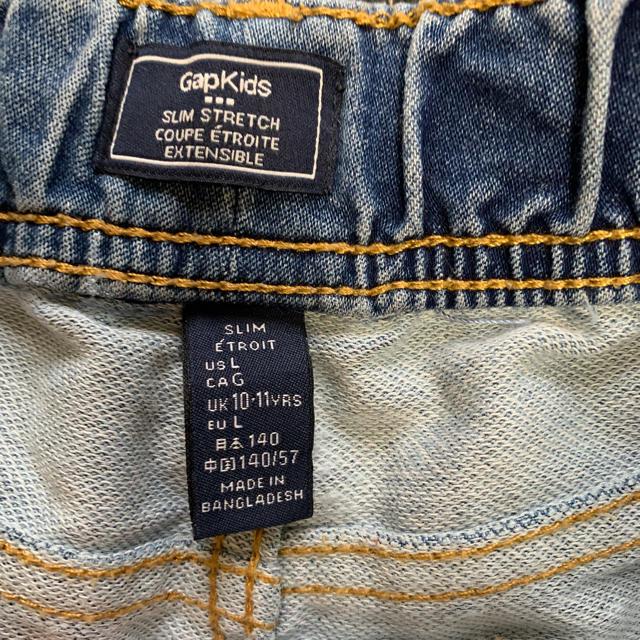 GAP(ギャップ)のGAPジーパン キッズ/ベビー/マタニティのキッズ服男の子用(90cm~)(パンツ/スパッツ)の商品写真