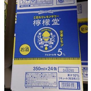 コカコーラ(コカ・コーラ)のこだわりレモンサワー 檸檬堂 定番レモン 5% 24本 1ケース(その他)