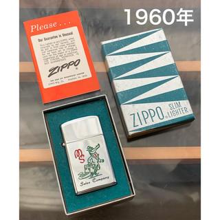 ジッポー(ZIPPO)の超激レア!★1960年製★ ヴィンテージ ジッポー スリム(未使用)(タバコグッズ)