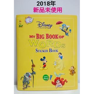 Disney - 新品 2018年 マイビッグブックオブワーズ ステッカーブック