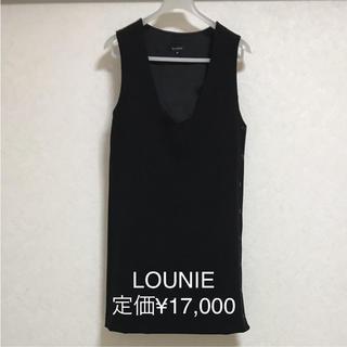 LOUNIE - ジャンパースカート