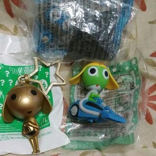 ハッピーセット ケロロ軍曹 ケロロ ドロロ 3種(キャラクターグッズ)