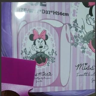 ディズニー(Disney)のミニー ランドリーケース(バスケット/かご)