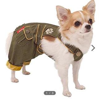 アイリスオーヤマ(アイリスオーヤマ)の♬更にお値下げ♬新品♬アイリスオーヤマ オムツカバー♬SS ♬カーキ色♬(犬)
