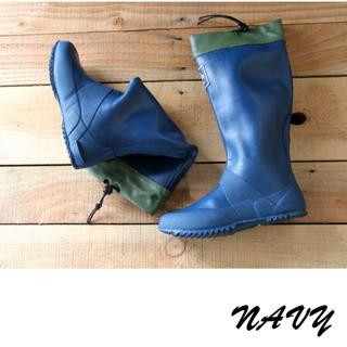 丸められる!パッカブル超軽量レインブーツ 紺 M(25.5~26cm)(長靴/レインシューズ)