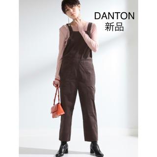 ダントン(DANTON)の【新品】DANTON / コーデュロイ サロペット ダントン(サロペット/オーバーオール)