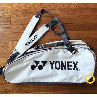 ヨネックス(YONEX)のYONEX ヨネックス ラケットバッグ ホワイト (バッグ)