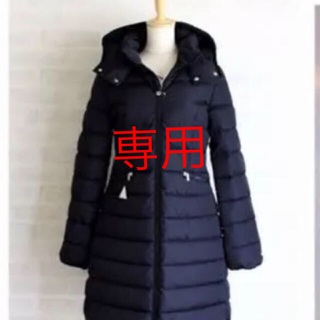 MONCLER - MONCLER(モンクレール) FLAMMETTE フラメッテ