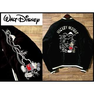 ディズニー(Disney)の美品 ディズニー ミッキーマウス 富士 刺繍 キルティング 別珍 スカジャン M(スカジャン)