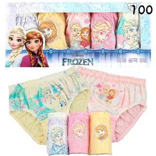 新品 キッズ 100 ショーツ 女児用 パンツ アナと雪の女王 5枚セット