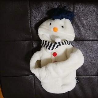 フェリシモ(FELISSIMO)のフェリシモ ミュニデ(R) ボトルカバー シミあり 雪だるま(その他)